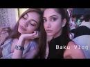 Влог:Азербайджанская Свадьба и Фарфоровая кукла Руслана