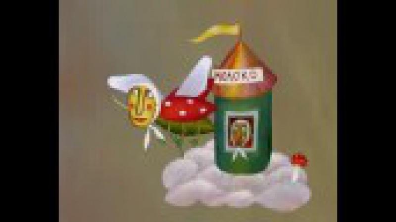 Божья коровка - Ирина Муравьева - мультфильм