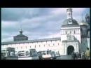 Сергиев Посад Загорск Город памятник Путешествие в историю Золотое кольцо России фильм 1986