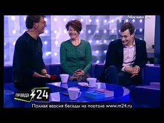 Роман Полянский воровал деньги на книги