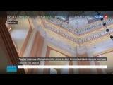 Реконструкция храма Василия Блаженного,