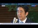 Северная Корея взорвала водородную бомбу: соседи спешно собирают Советы безопасности