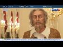 Визитная карточка Большого: Дон Кихот возвращается