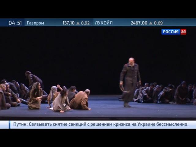 Спектакли Валерия Фокина в Александринке Оркестр мечты в Сочи выставка Себастьяна Сальгадо в Мос