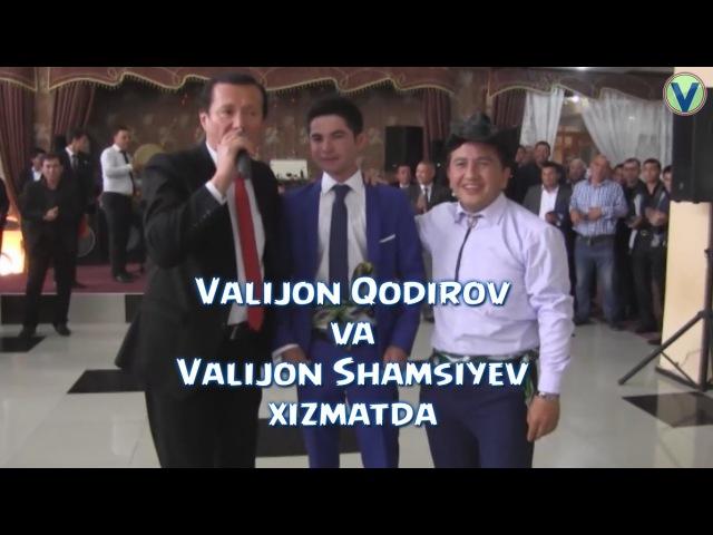Valijon Qodirov va Valijon Shamsiyev - Xizmatda   Валижон Кодиров ва Валижон Шамсиев - Хизматда