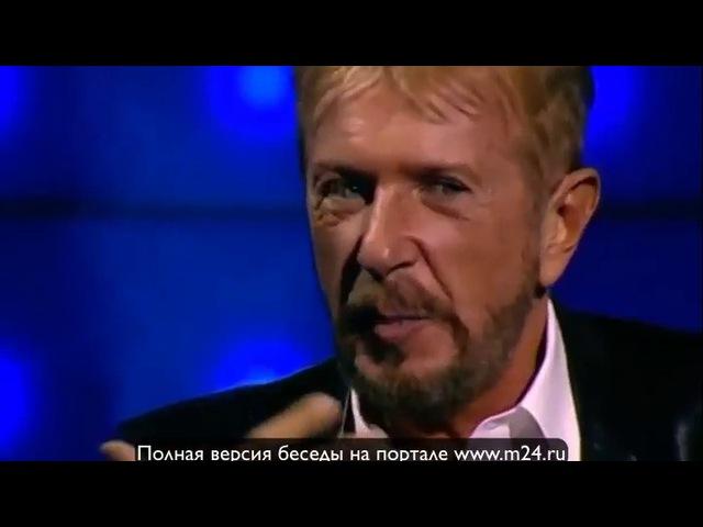 Русская душа Андрея Деллоса