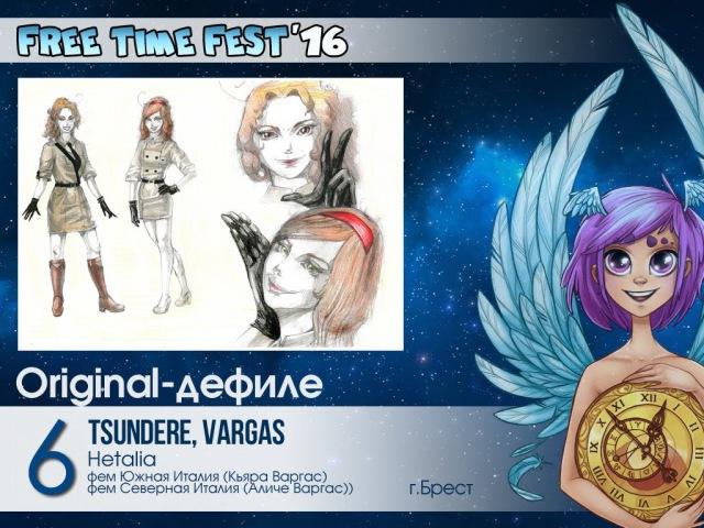 046 Free Time Fest 2016 Original дефиле 6 Tsundere Косбенд =Flimmern=, Vargas Косбенд =Тёмный Ле