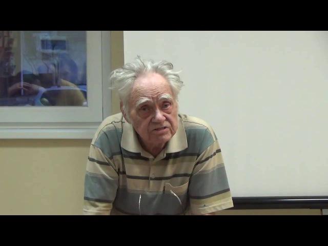 Лекция Ю. И. Семёнова «Возникновение и сущность материалистического понимания ...