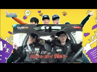 [NEW] Running Man Ep 276 [ REVIEW] HD720p