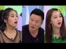 보라 다솜 출연예고 - 안녕하세요 7월11일 밤 11시 10분 방송