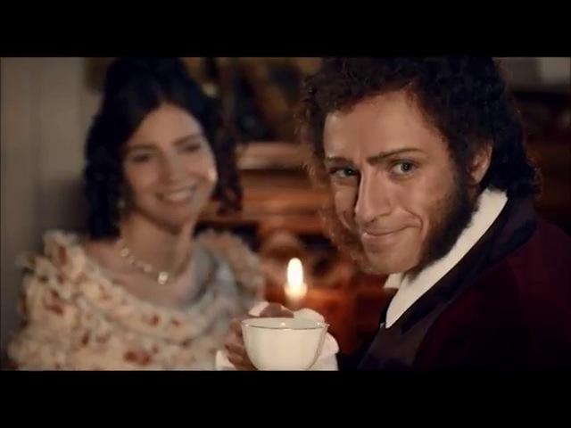Реклама Майский чай - Александр Пушкин. Евгений Онегин. Российская классика