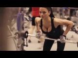 Мотивация к спорту для девушек!