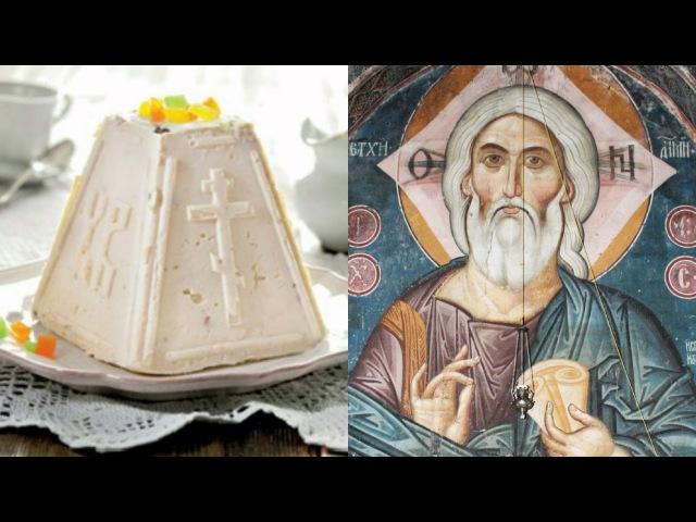 Догмат о Богочеловеческом Царстве Пресвятой Троицы 4