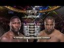 UFC 210 Pelea Gratis Cormier vs Johnson