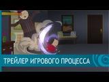 South Park The Fractured but Whole  трейлер игрового процесса - Gamescom 2016
