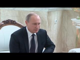 Путин пожаловался Лукашенко, что мало спит