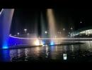 Поющий фонтан в Олимпийском парке г.Сочи