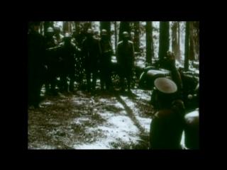 Война на западном направлении. (Серии 1-2. 1990).