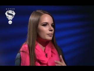 2015.04 Интервью Саши Спилберг для Super.ru