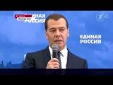 МОЛОДЦА...!!! Дмитрий Медведев ответил кто несет ответственность за убийства на Украине