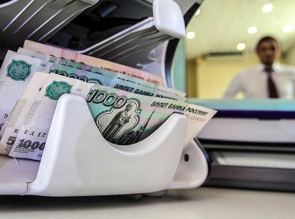 В Якутске сотрудница банка обворовывала своих клиентов