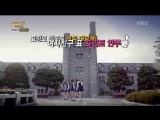 160203 GFRIEND - Rough, Comeback Talk MV Bank 2