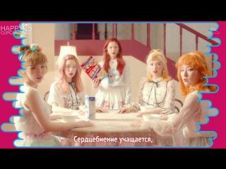 Red Velvet - Russian Roulette (рус. саб)