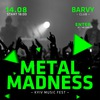 Metal Madness vol 3.0  @Барвы 14.08.16