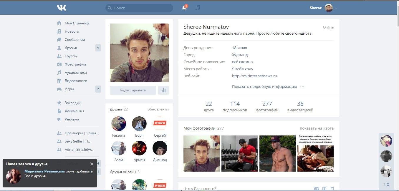 ВКонтакте представляет новый дизайн
