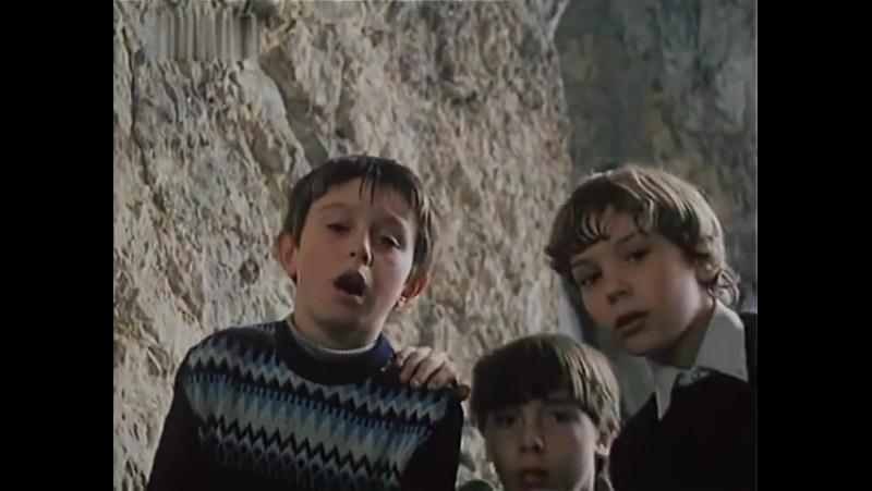 Третий дракон / Tretí sarkan (1985) (фантастика)