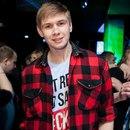 Денис Иванов фото #25