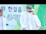 160423 희망나눔 걷기대회 뉴이스트 - 여보세요 ( JR focus )