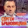 Радио ЕВРОХИТ. Радио ротация твоих песен!