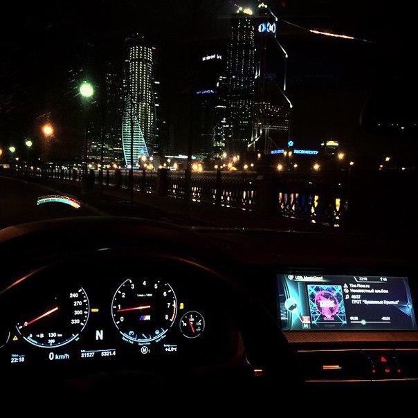 Нет прекрасней времени суток, чем ночь