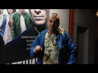 Тесак о фильме