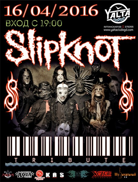 SLIPKNOT-Tribute15052016YALTA