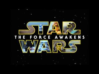 Моё лего-видео - Звёздные Войны- Пробуждение Силы.