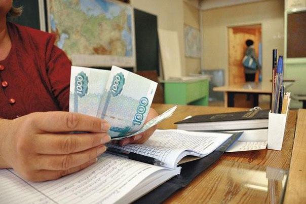 """В Якутии бывшая директор школы """"приписала"""" себе лишние премиальные"""