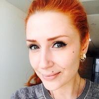 Кристина Мамбетова