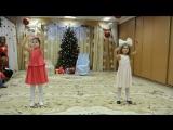 кукольный танец