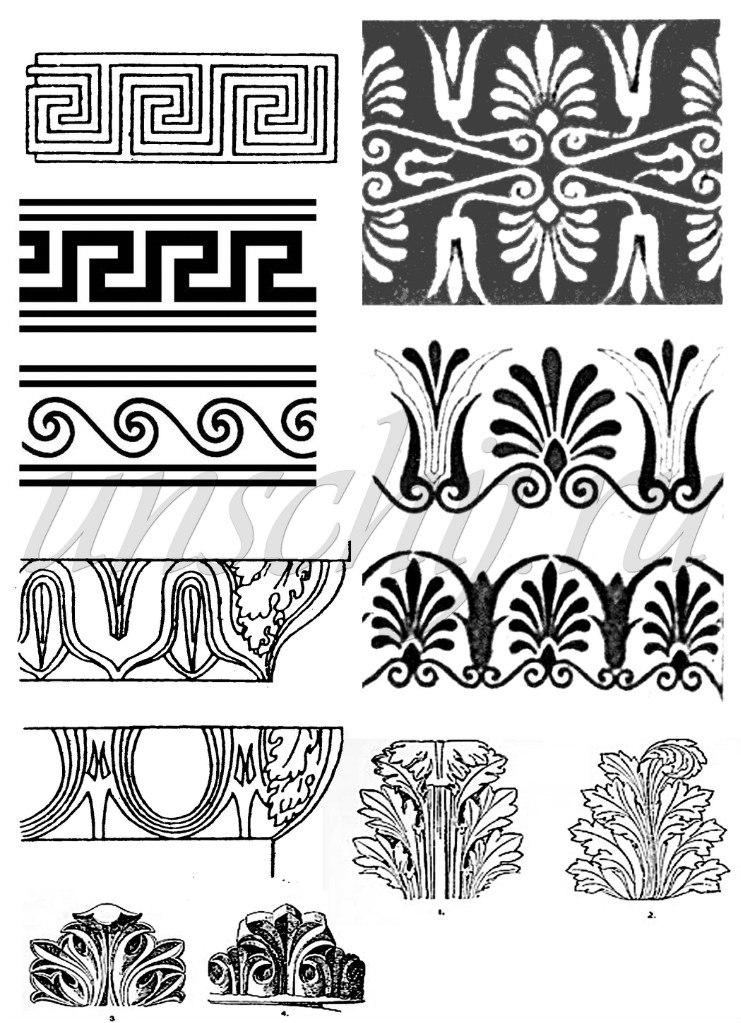 Гръцки архитектурни мотиви