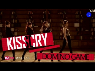 Kiss Cry (키스크라이) - Domino Game (рус.саб)