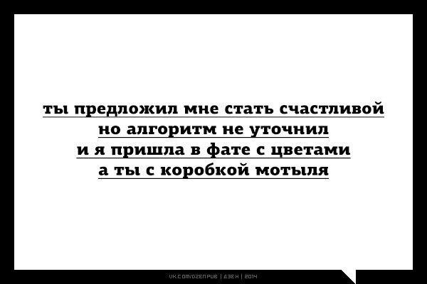 http://cs630017.vk.me/v630017771/10d4a/sgL6gtExpRw.jpg
