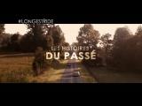 Дальняя дорога/The Longest Ride (2015) Бельгийский ТВ-ролик №3