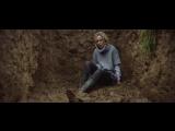 Жертва (2016) HD триллер Рада Митчелл