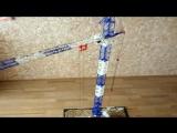 Ворочаемся  - SMK 10.200 - Модель Башенного Крана в масштабе 1:40