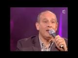 Michel Jonasz - Super Nana