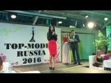 Вступительное слово от Юлии Дубровиной, регионального представителя конкурса