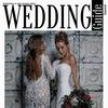 Свадебный журнал Wedding Guide | Свадьба Воронеж
