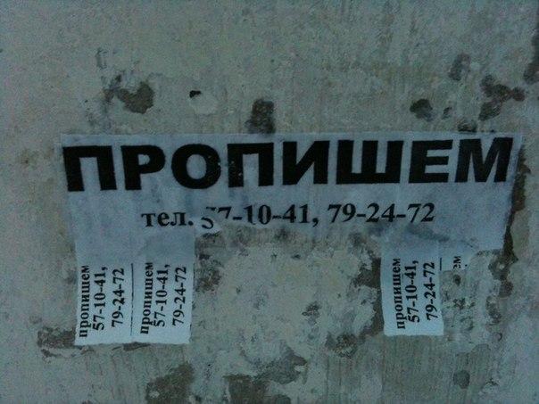 Жительнице г. Мирного грозит штраф до полумиллиона рублей за фиктивную регистрацию